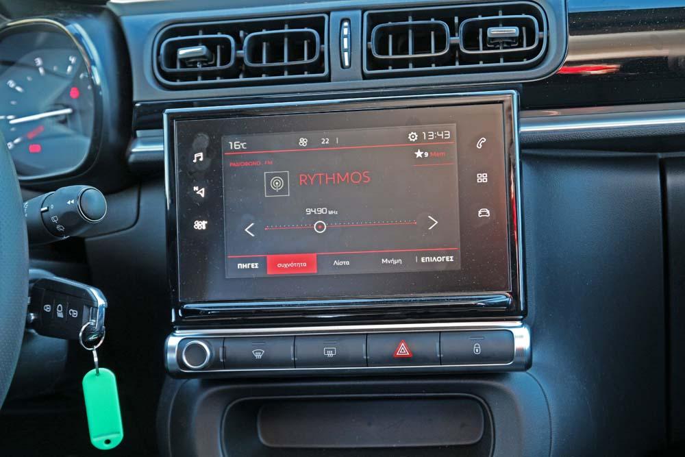 Citroen C3 PureTech 82hp caroto test drive 2017 (9)