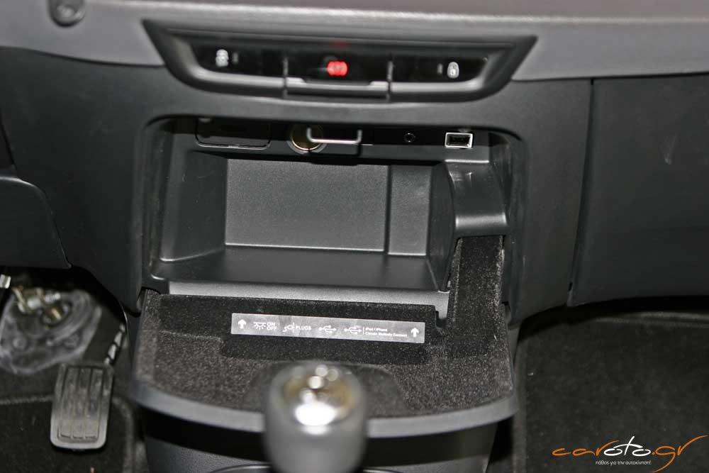 Citroen C4 Picasso 1.6 e-HDi test drive