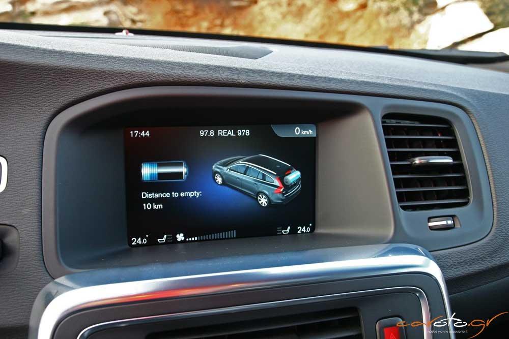 volvo-v60-plug-in-hybrid-caroto-test-drive-2015-17