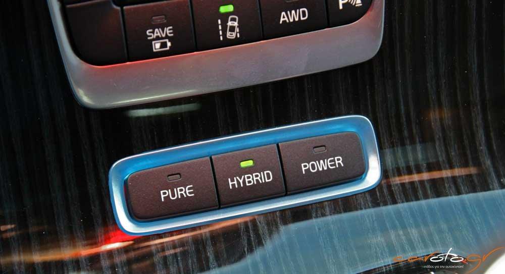 volvo-v60-plug-in-hybrid-caroto-test-drive-2015-18