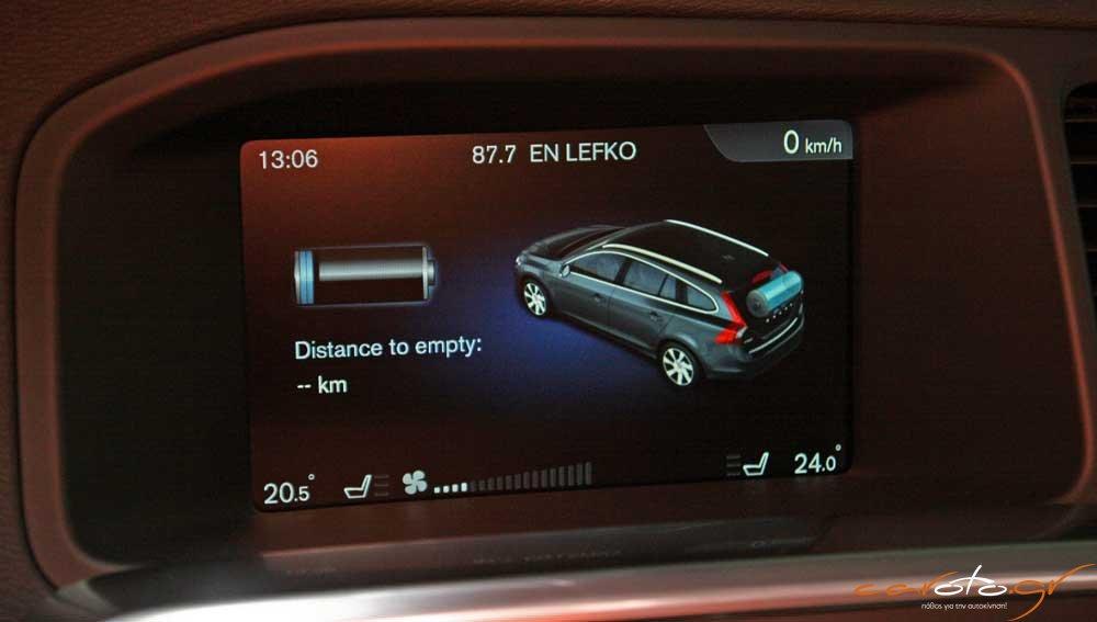 volvo-v60-plug-in-hybrid-caroto-test-drive-2015-28
