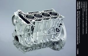 Μπλοκ (κινητήρα)
