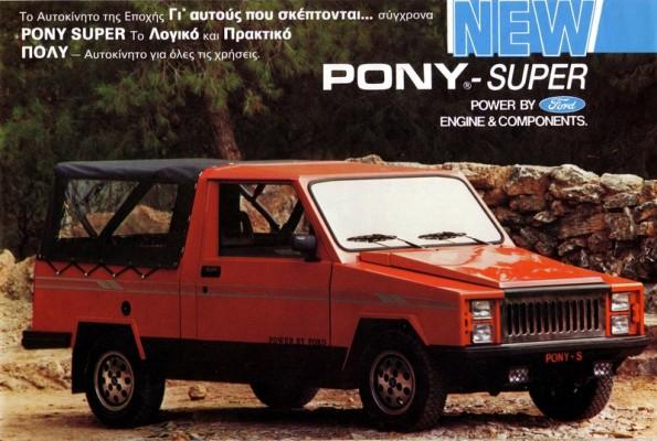 namco-pony