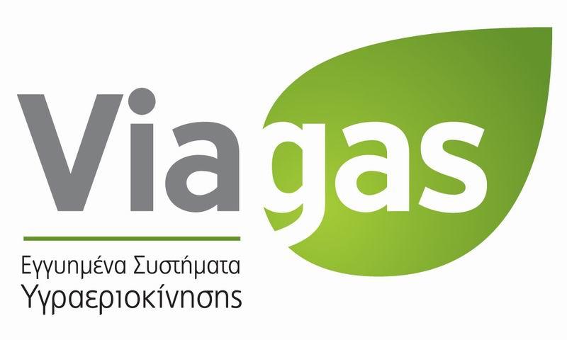 Photo of VIAGAS, η νέα εποχή στην υγραεριοκίνηση