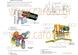 fiat-magneti-marelli-system-multiair-54