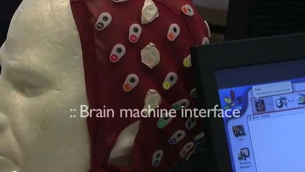 Photo of O σκεπτόμενος εγκέφαλος της Nissan