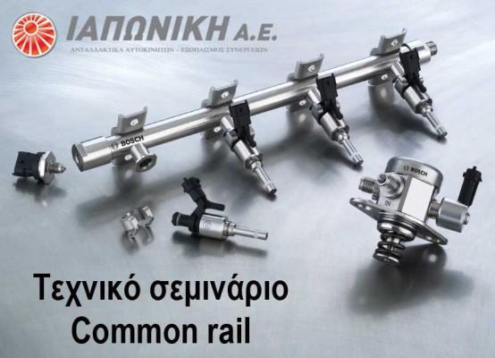 iaponiki-common-rail