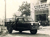 greek-automotive-history-58