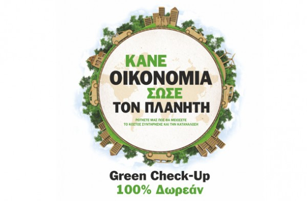 fiat-green-check