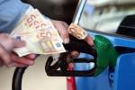 Οικονομική οδήγηση, 17 τρόποι για μείωση της κατανάλωσης!