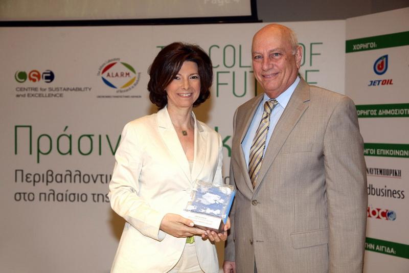 Photo of Διάκριση για τη Fiat Group Automobiles Hellas στα Βραβεία Green Leader