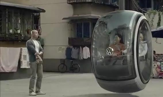 Photo of VW Hover Car, το μέλλον αιωρείται!