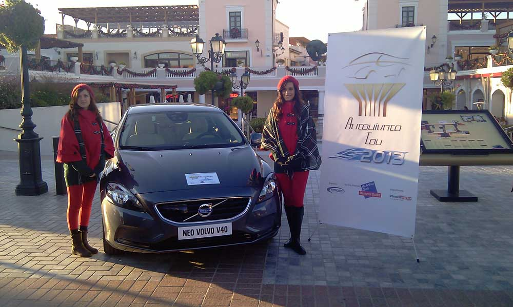Photo of To Volvo V40 Αυτοκίνητο του 2013!
