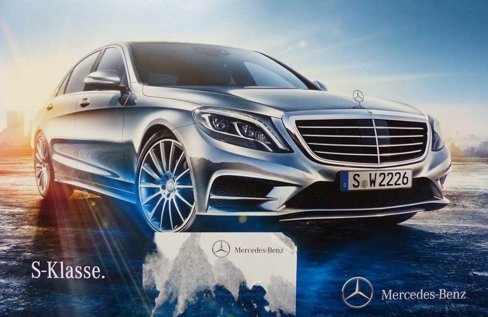 Photo of Mercedes-Benz, αποκάλυψη για τη νέα S-Class!