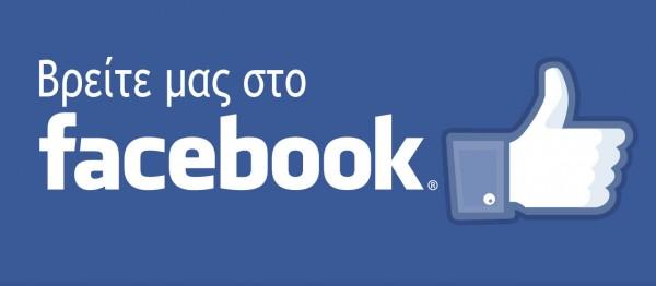 caroto facebook demo