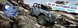 Jeep North Face kalymnos festival (1)