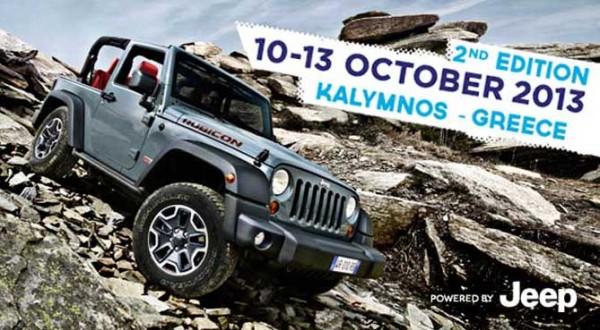 Jeep North Face kalymnos festival (3)