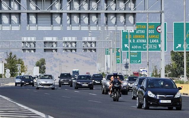 Photo of Τέλη κυκλοφορίας, Πληρωμή από Δευτέρας – Μαζί και ο Φόρος πολυτελείας