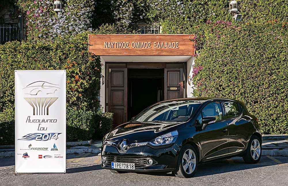 Photo of «AΥΤΟΚΙΝΗΤΟ  ΤΗΣ ΧΡΟΝΙΑΣ 2014» το Renault Clio!