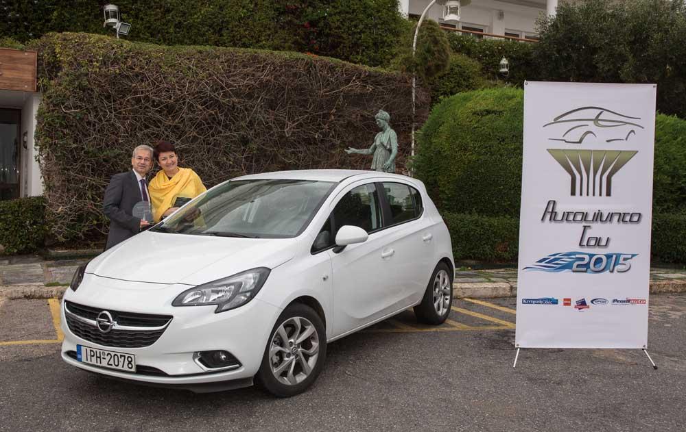 Photo of To Opel Corsa «Αυτοκίνητο της Χρονιάς 2015»