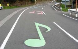 road music japan (2)