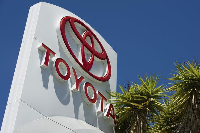 Photo of Στην κορυφή της παγκόσμιας αγοράς ξανά η Toyota!