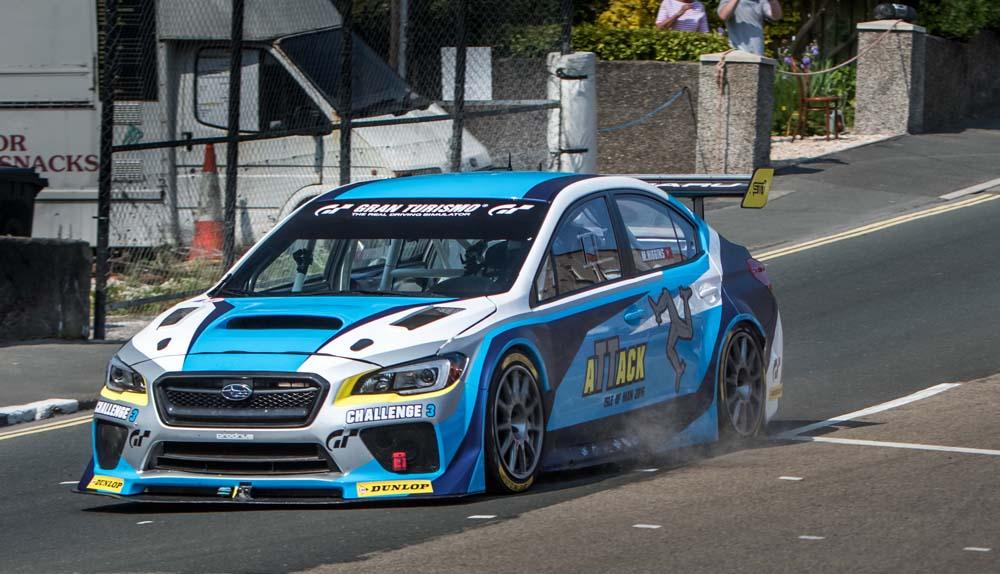 Photo of Νέο ρεκόρ από την Subaru στο Isle of Man [vid]