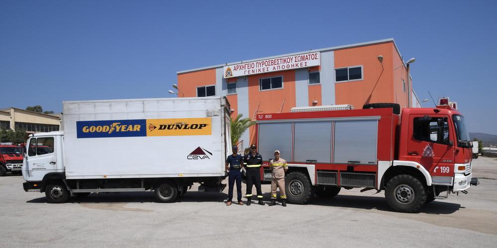 Photo of H Goodyear Dunlop Hellas υποστηρίζει το Πυροσβεστικό Σώμα