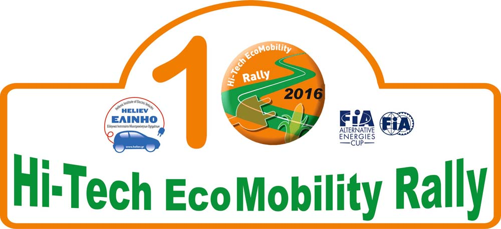 Photo of Ξεκινά το 10o Hi Tech Eco Mobility Rally