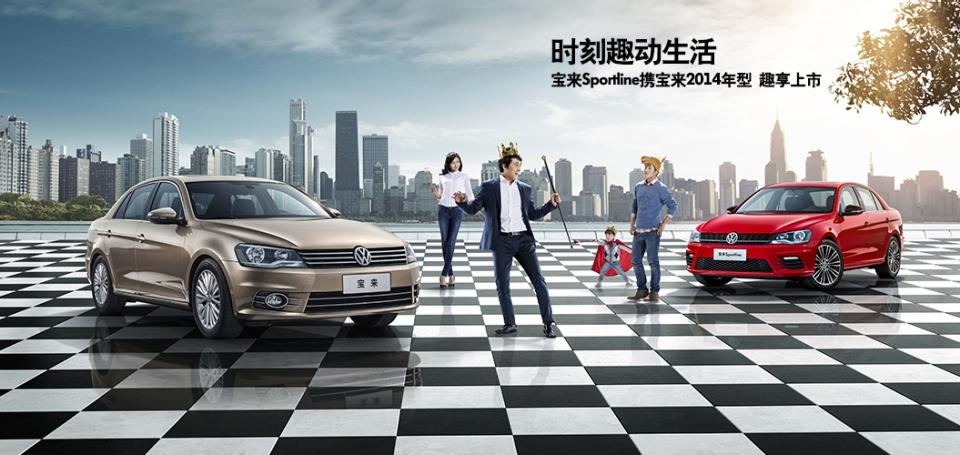 Photo of Με μεγάλη άνοδο στην Κίνα, το VW Group βάζει πλώρη για τον μεγαλύτερο κατασκευαστή του κόσμου για το 2016 – Μέχρι και τον Σεπτέμβριο πούλησε 7,61 εκ. οχήματα (+2,4% σε σχέση με την ίδια περίοδο το 2015) έναντι 7,53 εκ. της Toyota (+0,4%).