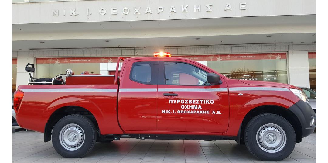 Photo of Πυροσβεστικό Navara από την Nissan Νικ. Ι. Θεοχαράκης Α.Ε.