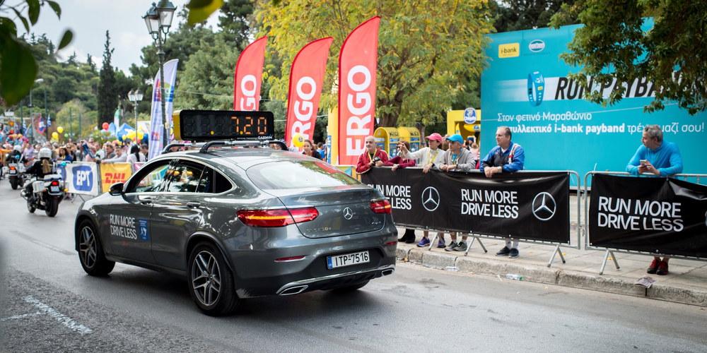 Photo of Η Mercedes χορηγός στο Μαραθώνιο