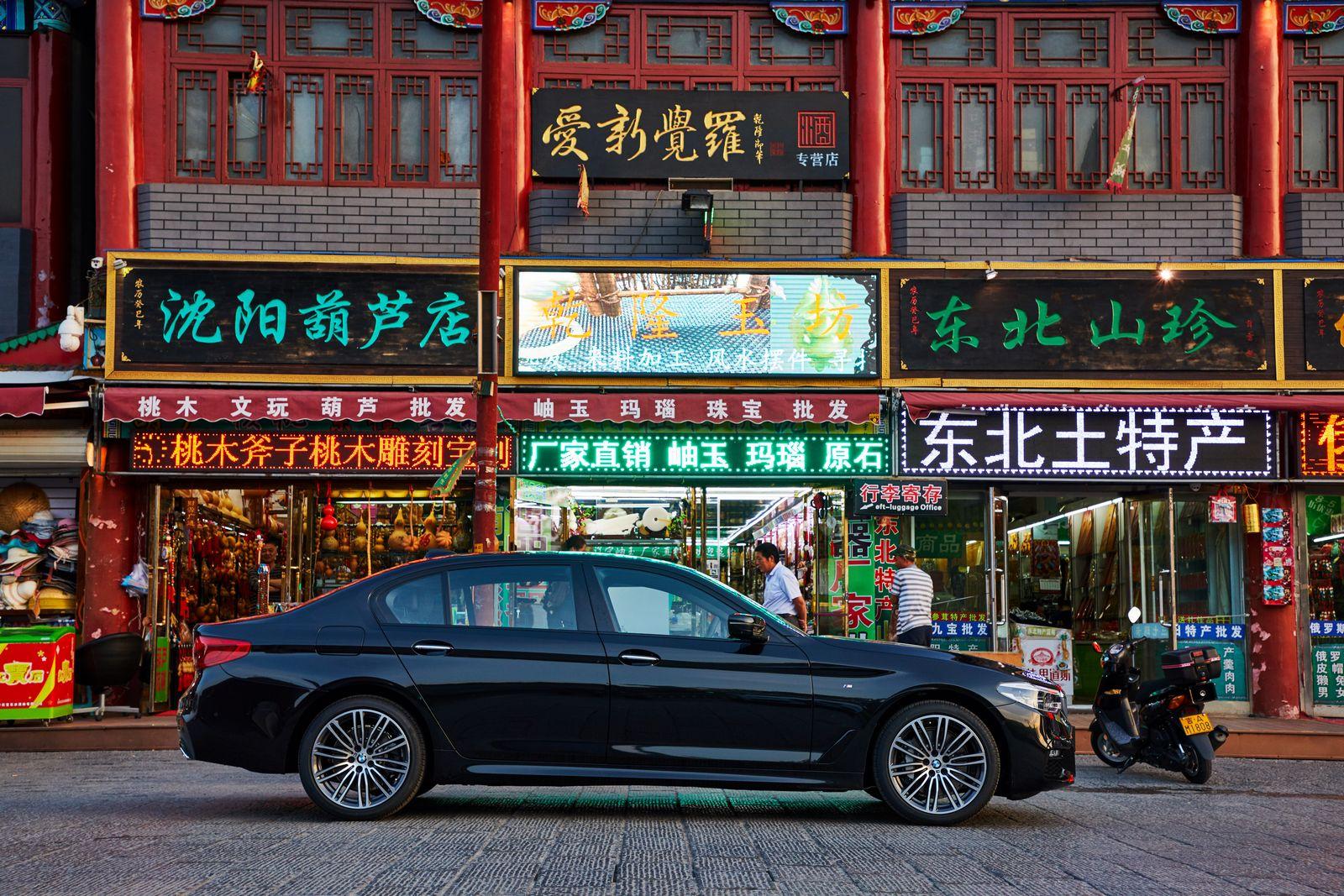 Photo of Πάει για κορυφή η BMW στην Κίνα