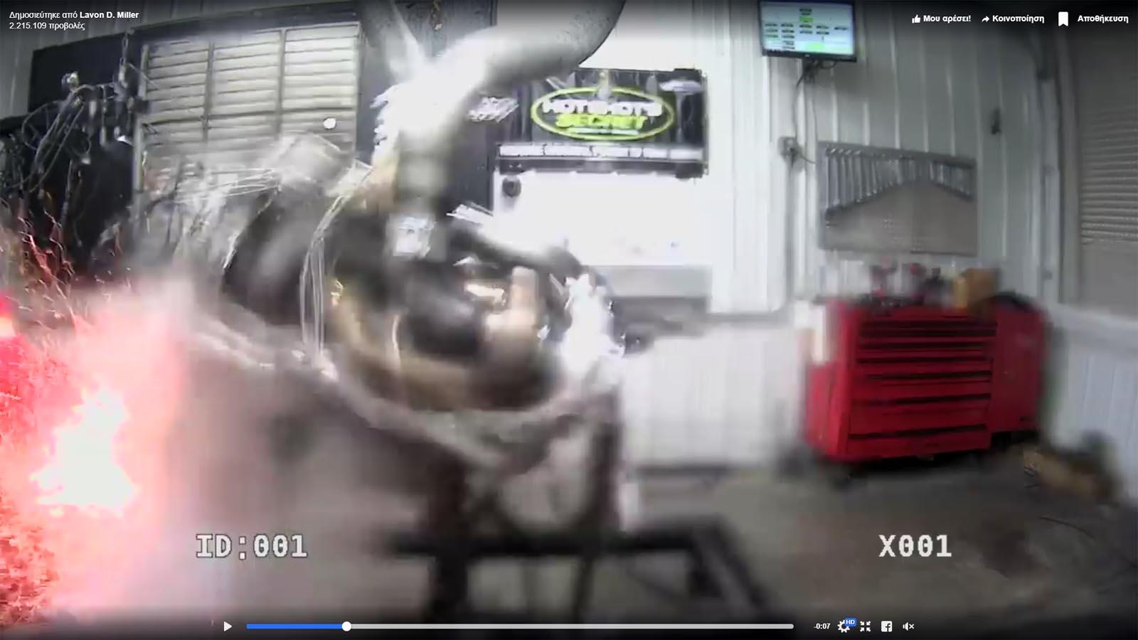 Photo of Δείτε ένα μοτέρ να σκάει στον πάγκο [vid]
