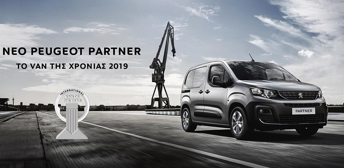 Photo of Το νέο PEUGEOT PARTNER εξελέγη International Van Of The Year 2019