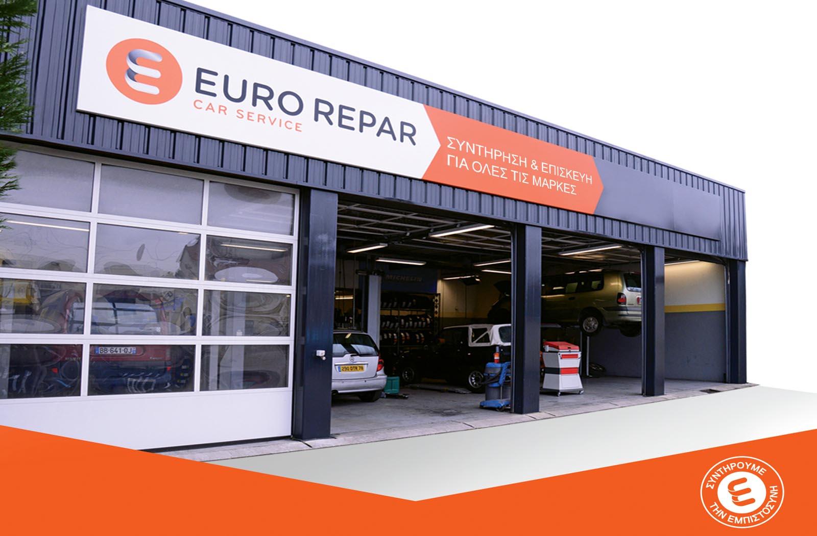 Photo of Η Euro Repar Car Service και στην Ελλάδα