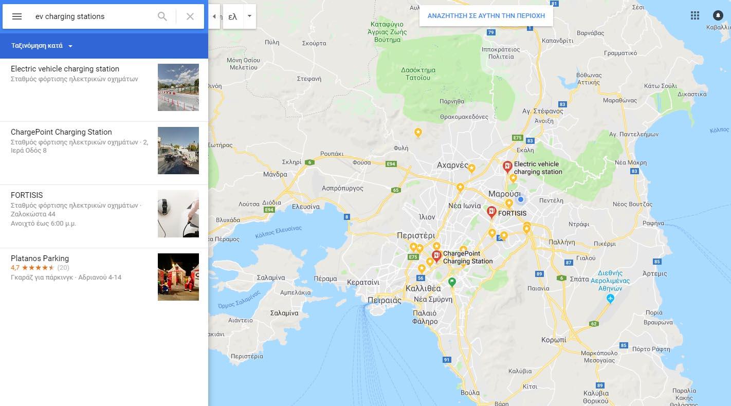 Photo of Google maps με σημεία φόρτισης για ηλεκτρικά αυτοκίνητα