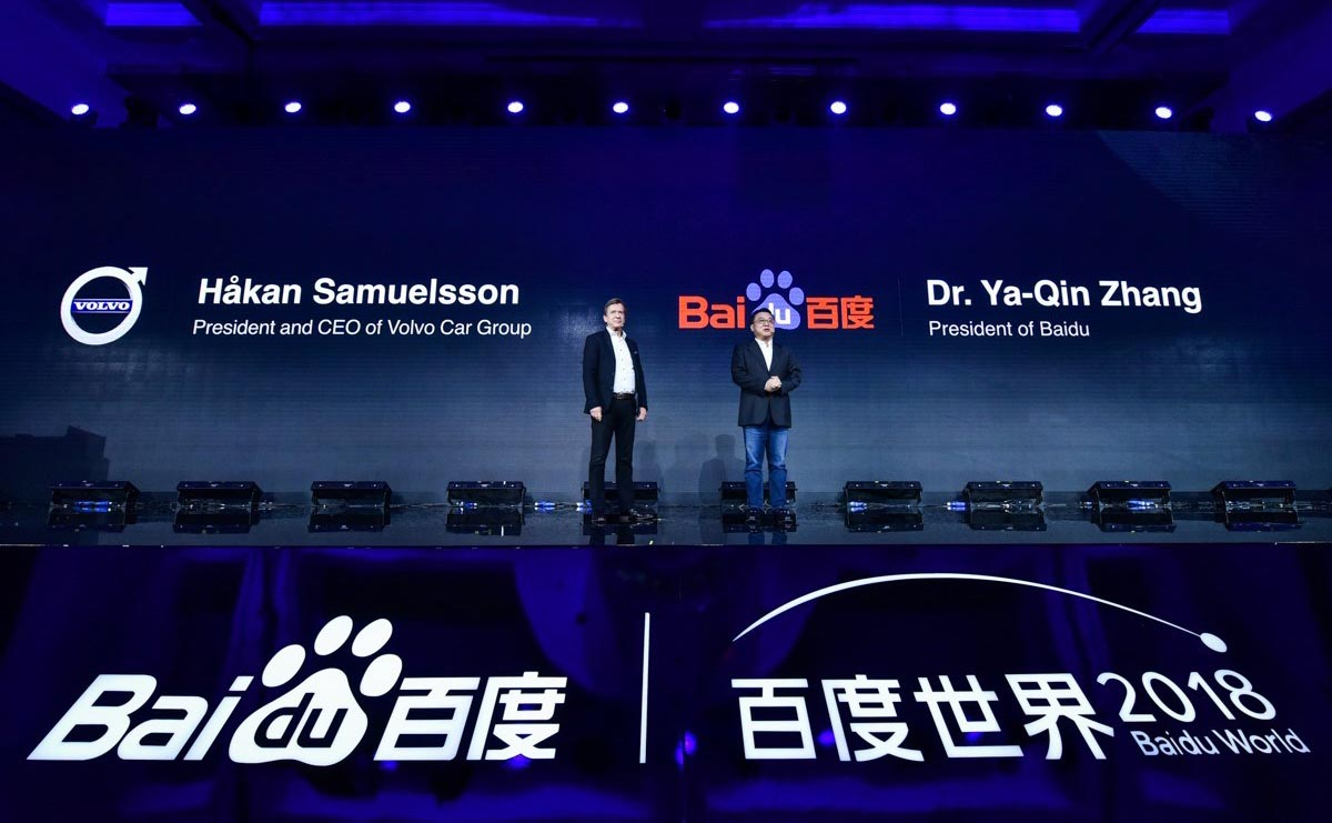 Photo of Baidu και Volvo θα κατασκευάζουν αυτόνομα αυτοκίνητα