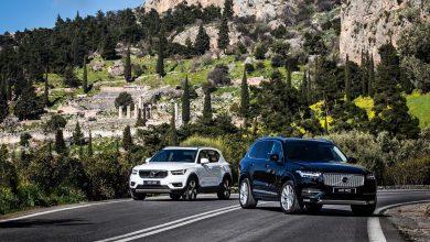 Photo of Volvo Car Hellas: Χρυσός Χορηγός στο 4o Οικονομικό Forum Δελφών!