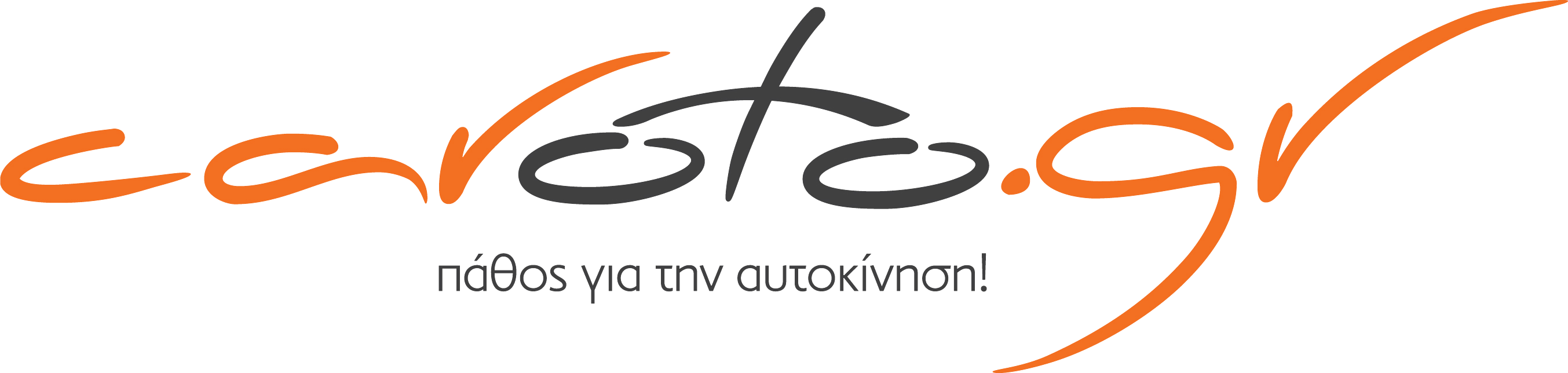 Caroto.gr | Πάθος για την αυτοκίνηση!