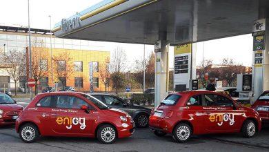 Photo of FCA και Eni εξελίσσουν νέο βιοκαύσιμο