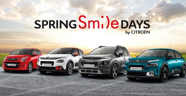 Photo of «Spring Days» από την Citroen