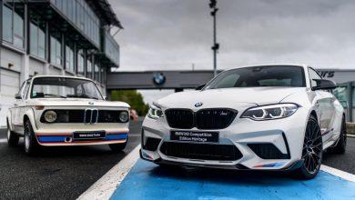 Photo of BMW M2 Competition Heritage μόνο για την Γαλλία