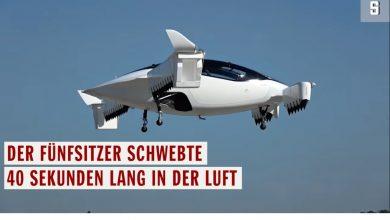 Photo of Lilium Jet, πρώτη πτήση για ιπτάμενο ταξί στη Γερμανία [vid]