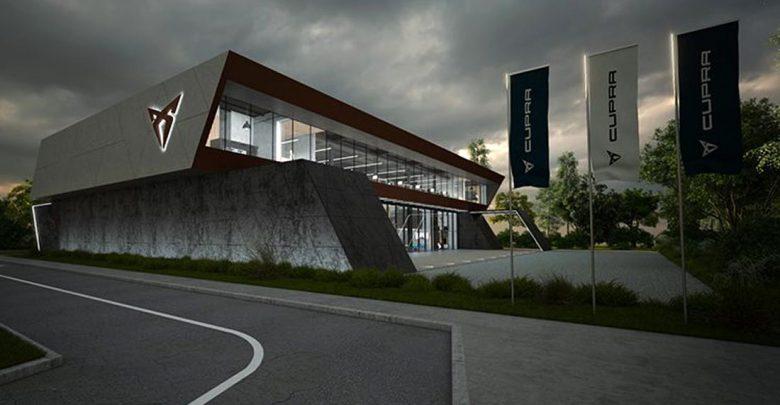 Photo of CUPRA: Το πρώην κτήριο SEAT Sport θα εξελιχθεί στο CUPRA Racing Factory