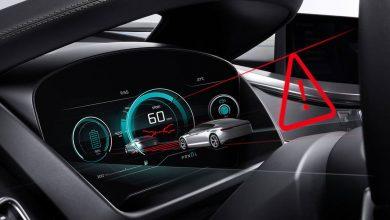 Photo of Bosch: Οι επόμενοι ψηφιακοί πίνακες θα έχουν 3D προβολή!