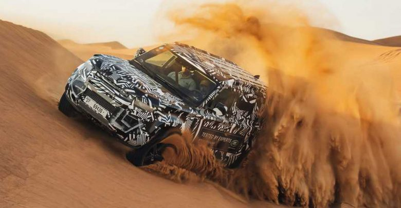 Photo of Σχεδόν έτοιμο το νέο Land Rover Defender