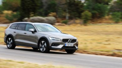 Photo of Volvo V60 D4 AWD Cross Country [test drive]