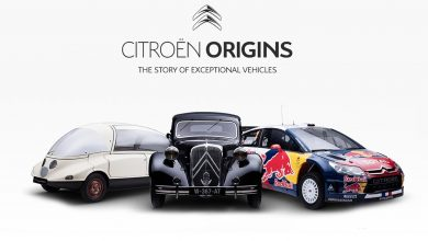 Photo of CITROËN ORIGINS: Ανακαλύψτε το πρώτο Online Μουσείο της Citroën!