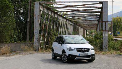 Photo of Ταξιδεύοντας με το επετειακό Opel Crossland X 120 edition [blog+test drive]